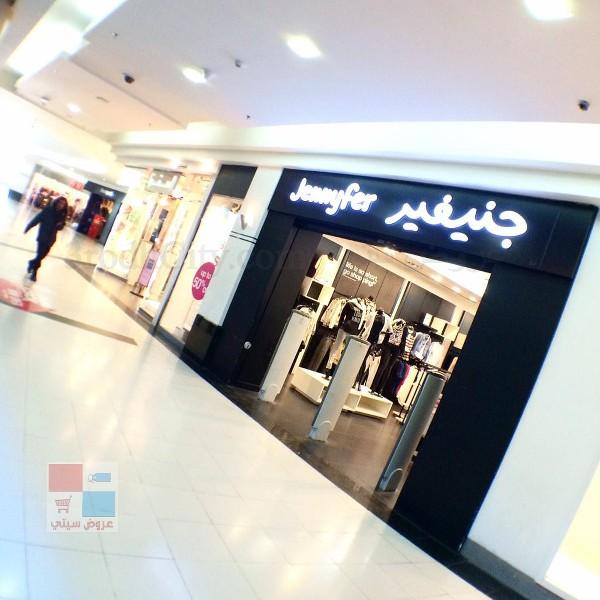 تنزيلات معارض الرياض جاليري في قلب مدينة الرياض بالصور XoRJlz.jpg