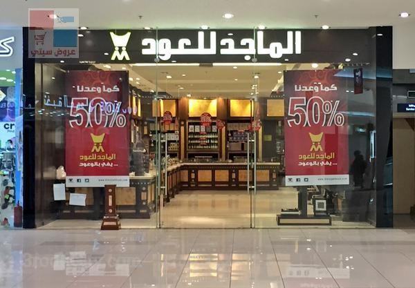 بالصور تعرف على ماركات ومحلات السلام مول في جدة hrp1Pb.jpg