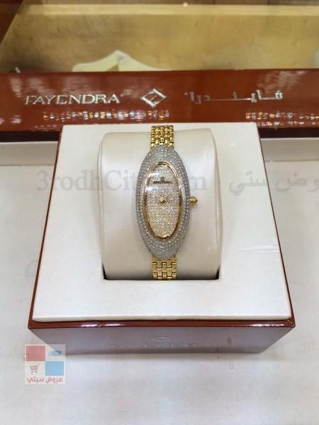 تخفيضات تصل لغاية ٥٠٪ فايندرا لدى Fayendra للمجوهرات والساعات 8mZiPQ.jpg