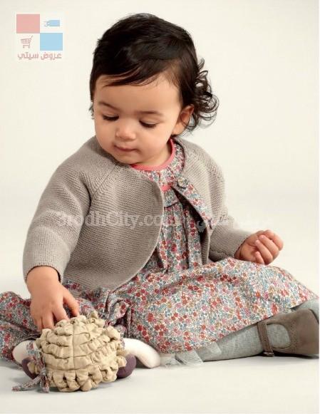 تشكيلات ملابس الاطفال الجديدة لدى ماركة مامز آند بابز السعودية B0kYsJ.jpg