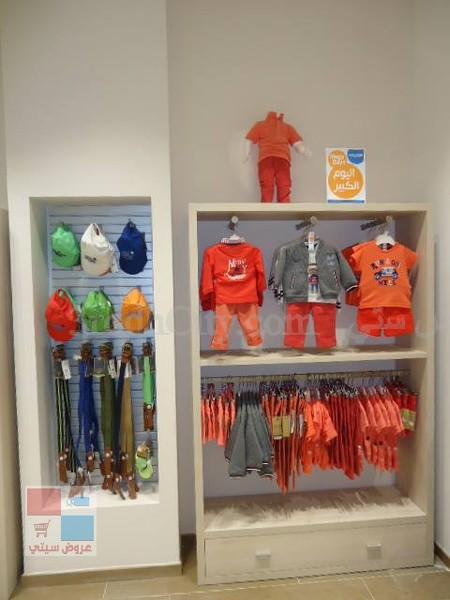 بالصور افتتاح ماركة مايورال لملابس الاطفال في تالا مول بالرياض مع وصول التشكيلات الجديدة TtL8XY.jpg
