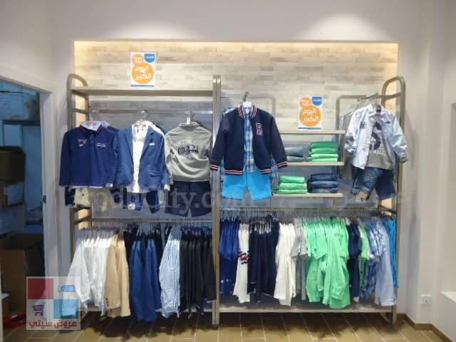 بالصور افتتاح ماركة مايورال لملابس الاطفال في تالا مول بالرياض مع وصول التشكيلات الجديدة g1GQ3a.jpg