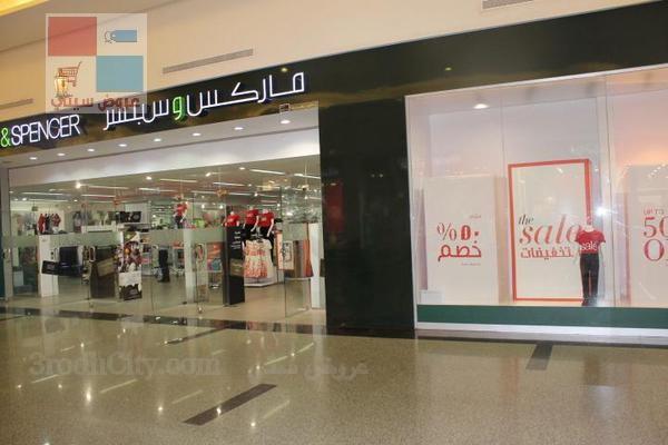 تقرير مصور عن تخفيضات معارض وماركات بانوراما مول في الرياض oe5lFG.jpg