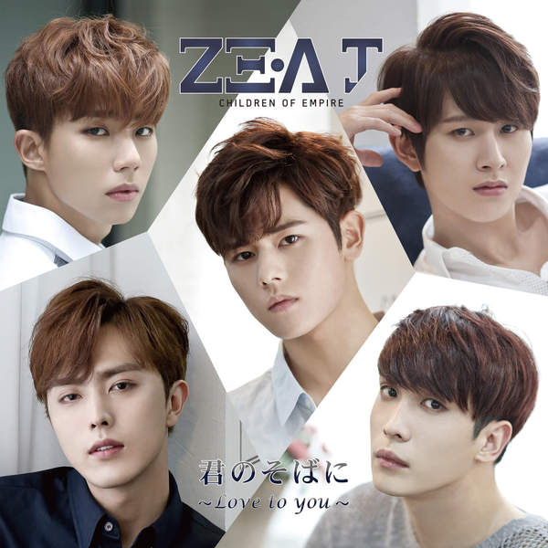 [Single] ZE:A J – Kimi no Soba ni – Love to You – (2015.09.02/MP3/RAR)