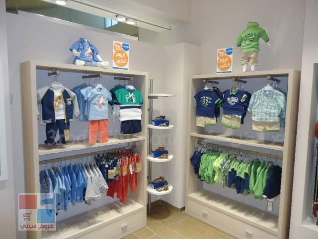 بالصور افتتاح ماركة مايورال لملابس الاطفال في تالا مول بالرياض مع وصول التشكيلات الجديدة Iyi6hY.jpg