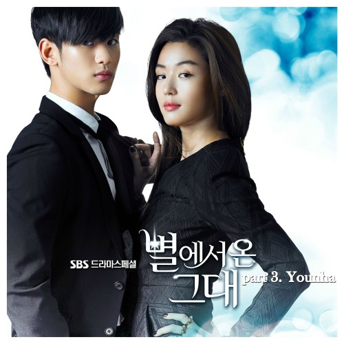 [Single] Younha   You Who Came From The Stars OST Part.3