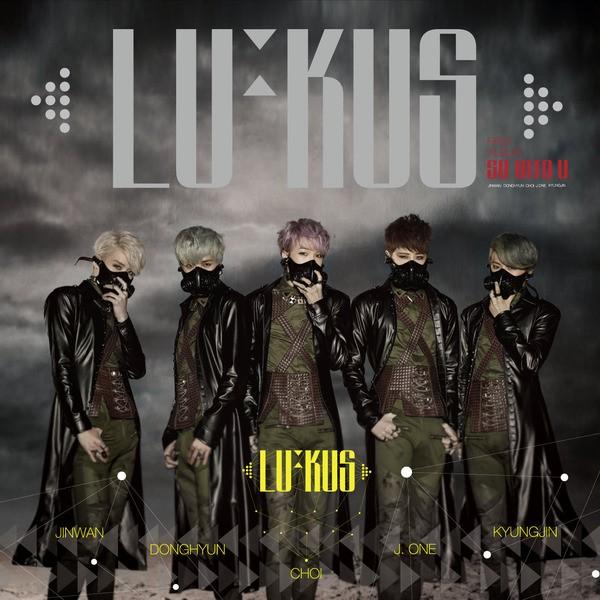 Donghyun of LU:KUS images | Who's Who: LU:KUS - So Into U ...