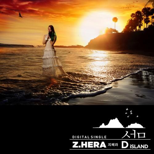 [Single] Z.HERA   D Island (MP3)