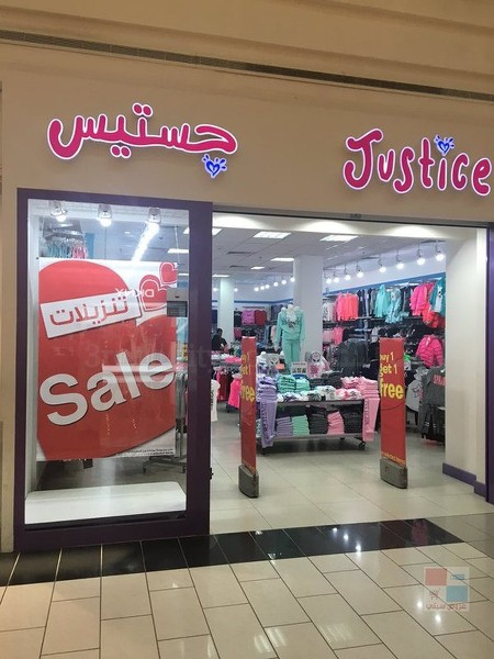 تخفيضات وتنزيلات ماركات محلات غرناطة مول في مدينة الرياض 3xIwiN.jpg