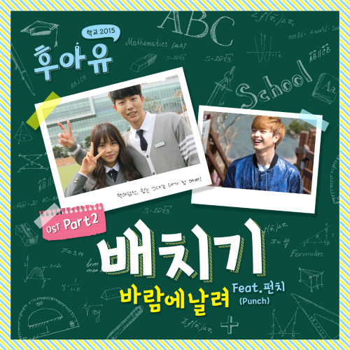 Baechigi - Who Are You : School 2015 OST Part 2 - Fly With the Wind Feat. Punch K2Ost free mp3 download korean song kpop kdrama ost lyric 320 kbps