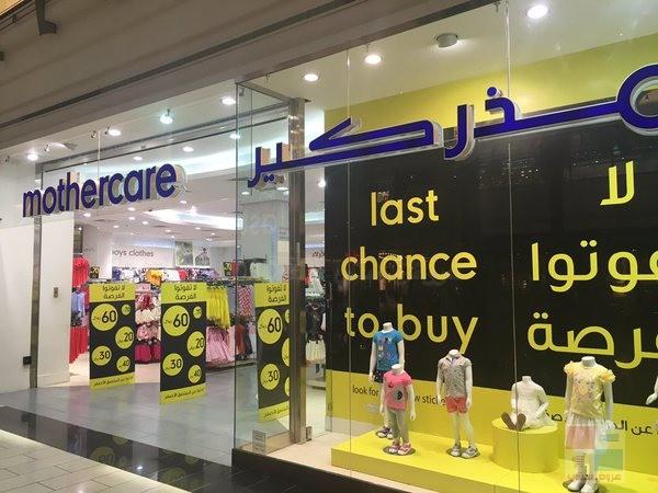 تخفيضات وتنزيلات ماركات محلات غرناطة مول في مدينة الرياض 60hagt.jpg