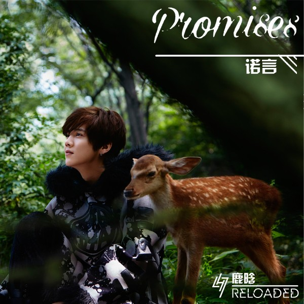 Luhan – Promises (诺言) K2Ost free mp3 download korean song kpop kdrama ost lyric 320 kbps