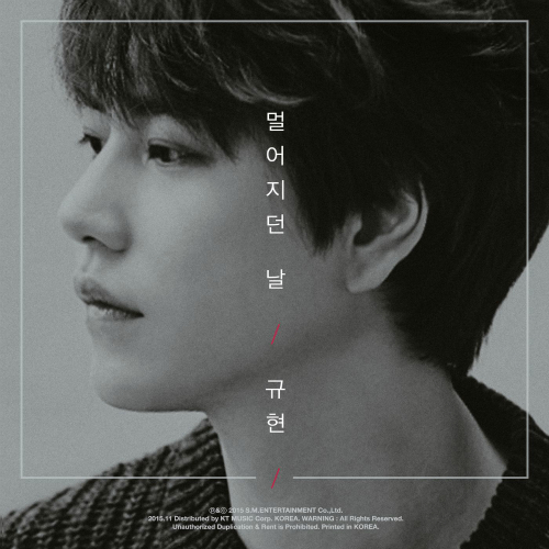 Kyuhyun (Super Junior) – The Day We Felt The Distance K2Ost free mp3 download korean song kpop kdrama ost lyric 320 kbps