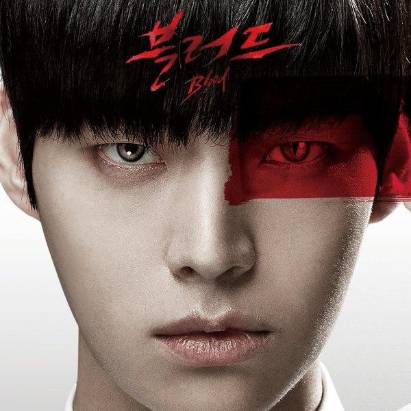 Blood OST [Full OST Album] - Various Artists K2Ost free mp3 download korean song kpop kdrama ost lyric 320 kbps