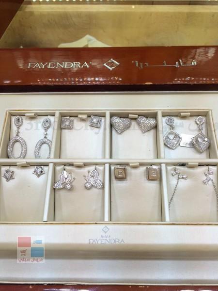 تخفيضات تصل لغاية ٥٠٪ فايندرا لدى Fayendra للمجوهرات والساعات jBNjPu.jpg