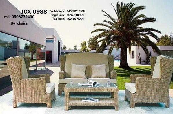 جلسات حدائق منزلية بأ فضل الأسعار yUSCcs.png