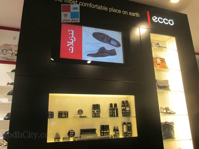 ايكو للأحذية تقدم خصومات مذهله .. تعرف عليها بالصور DrbFcU.jpg