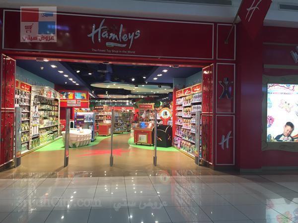 بالصور تعرف على ماركات ومحلات السلام مول في جدة HjyLQS.jpg