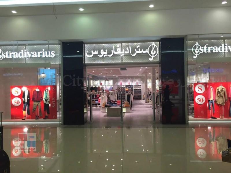 تغطية تنزيلات ماركة ستراديفاريوس Stradivarius السعودية بالصور vuSDje.jpg