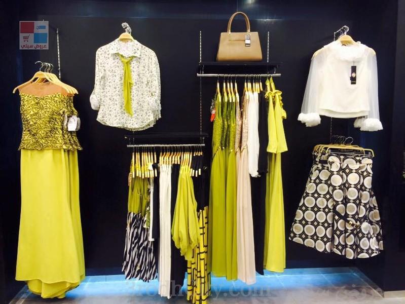 بالصور وصول احدث التشكيلات لدى مارينا للأزياء E4snvK.jpg