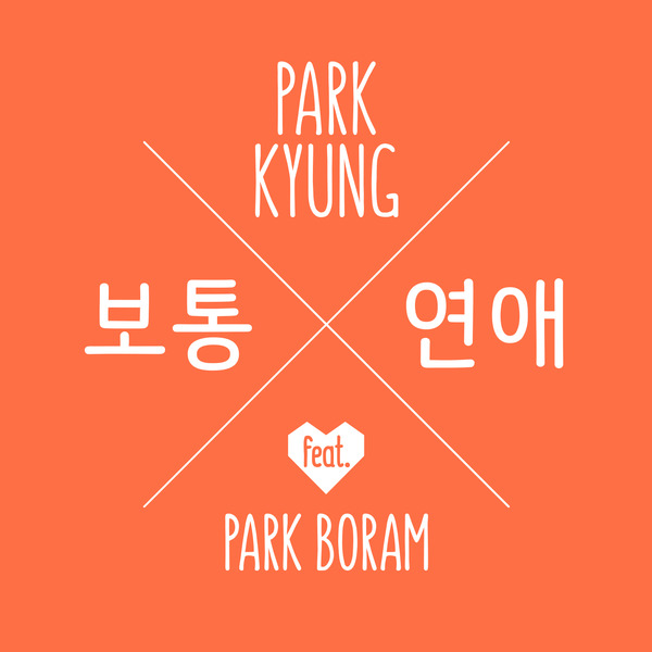 Park Kyung (Block B) Feat. Park Boram - Ordinary Love + MV K2Ost free mp3 download korean song kpop kdrama ost lyric 320 kbps