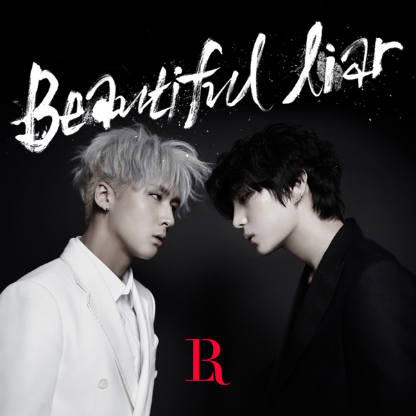 how to say beautiful liar in japanese