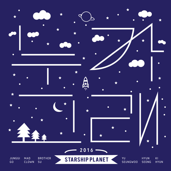Starship Planet - Love Wishes K2Ost free mp3 download korean song kpop kdrama ost lyric 320 kbps