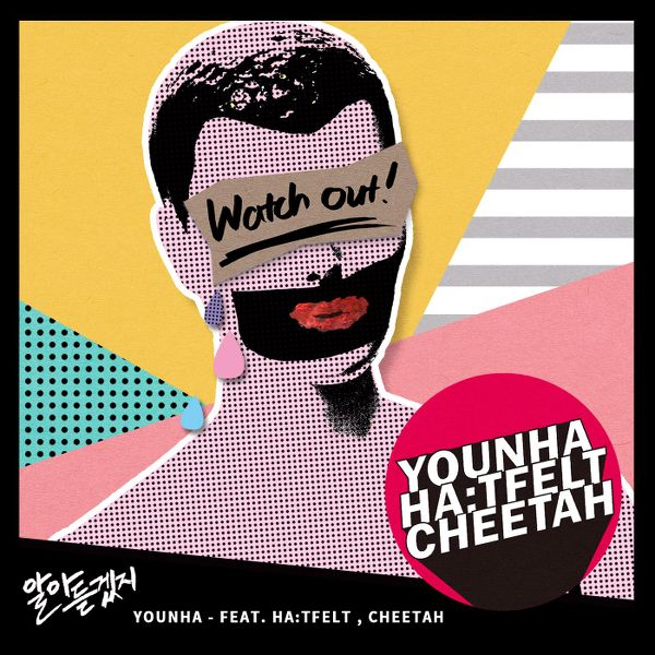 Younha Feat. HA:TFELT, Cheetah - Get It? + MV K2Ost free mp3 download korean song kpop kdrama ost lyric 320 kbps