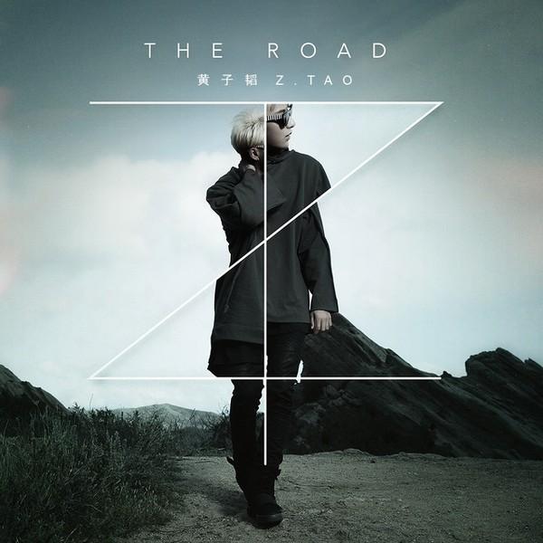 Huang Zi Tao (Z.TAO) - The Road K2Ost free mp3 download korean song kpop kdrama ost lyric 320 kbps