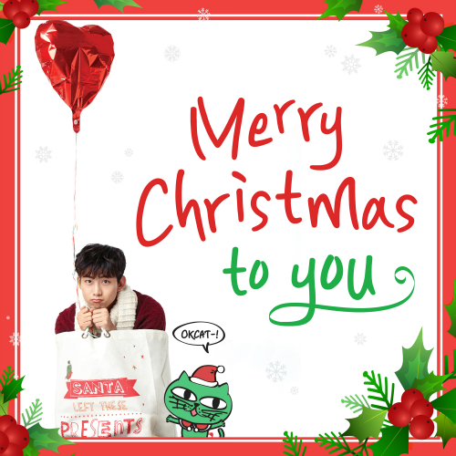 Taecyeon (2PM) - Merry Christmas to You K2Ost free mp3 download korean song kpop kdrama ost lyric 320 kbps