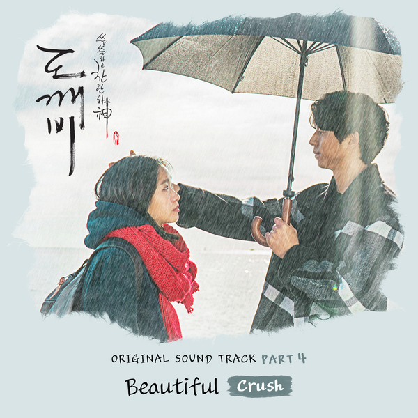 Crush - Goblin OST Part. 4 - Beautiful K2Ost free mp3 download korean song kpop kdrama ost lyric 320 kbps