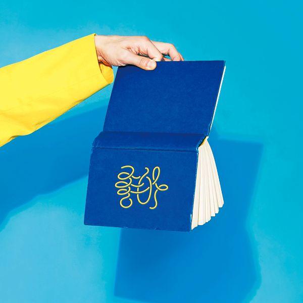 Jonghyun (SHINee) - She Is (Full 1st Album) + MV K2Ost free mp3 download korean song kpop kdrama ost lyric 320 kbps