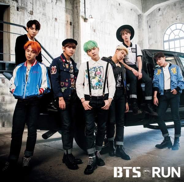 BTS - Run (Japanese Version) - Butterfly - Good Day K2Ost free mp3 download korean song kpop kdrama ost lyric 320 kbps