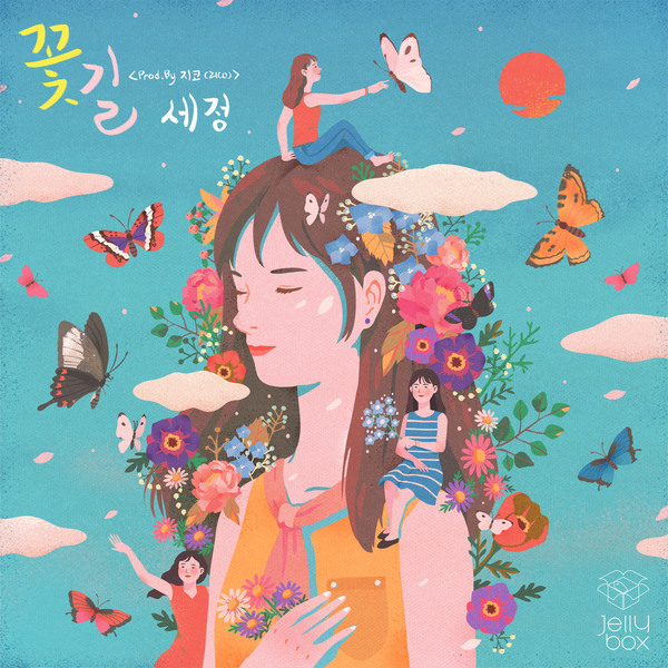Sejeong (Gugudan) - Flower Road (Prod. By Zico) K2Ost free mp3 download korean song kpop kdrama ost lyric 320 kbps
