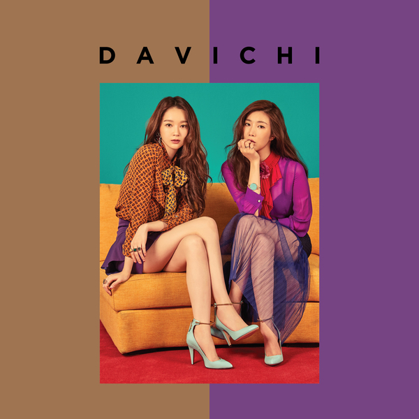 Davichi - 50 x Half (Full Mini Album) - Love is to Give - Beside Me K2Ost free mp3 download korean song kpop kdrama ost lyric 320 kbps