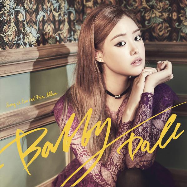Song Ji Eun (SECRET) - Bobby Doll (Full 2nd Mini Album) K2Ost free mp3 download korean song kpop kdrama ost lyric 320 kbps