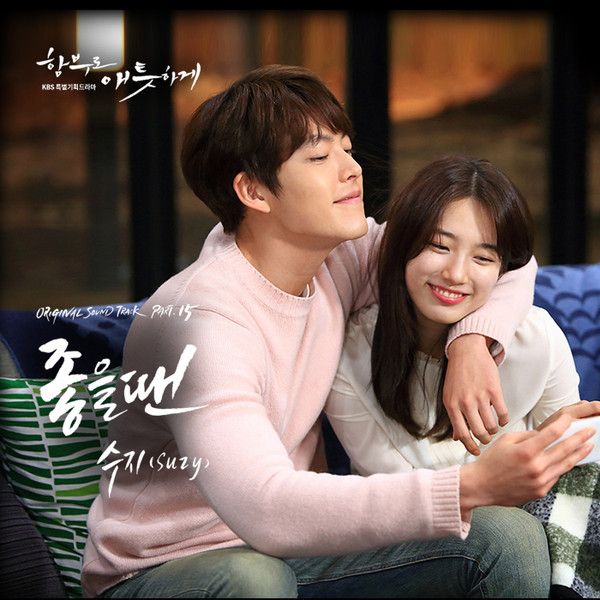 Suzy (Miss A) - Uncontrollably Fond OST Part.15 - Good Day K2Ost free mp3 download korean song kpop kdrama ost lyric 320 kbps