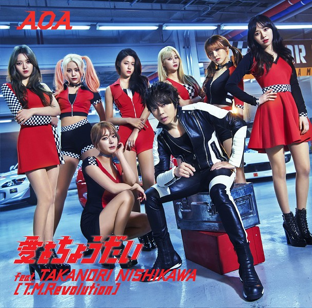 AOA - Give Me The Love Feat. Takanori Nishikawa (Japanese Single) K2Ost free mp3 download korean song kpop kdrama ost lyric 320 kbps