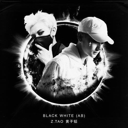 Huang Zi Tao (Z.TAO) - Black White (AB) K2Ost free mp3 download korean song kpop kdrama ost lyric 320 kbps