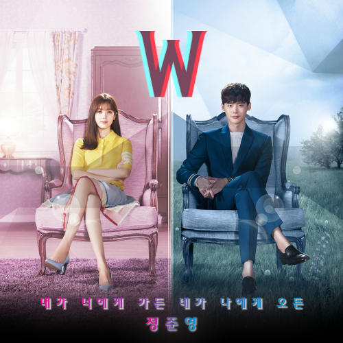 Jung Joon Young - W OST Part.1 - Where Are You K2Ost free mp3 download korean song kpop kdrama ost lyric 320 kbps