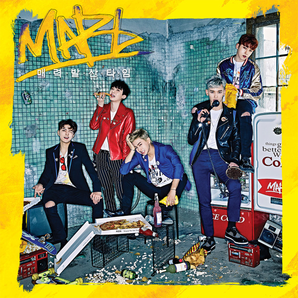 MAP6 - Swagger Time K2Ost free mp3 download korean song kpop kdrama ost lyric 320 kbps