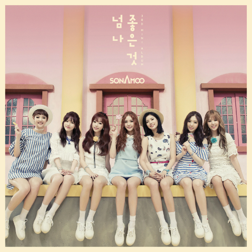 Sonamoo - I Like You Too Much + MV K2Ost free mp3 download korean song kpop kdrama ost lyric 320 kbps