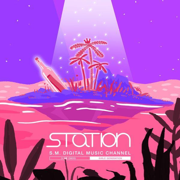 Girls' Generation - 0805 - SM Station K2Ost free mp3 download korean song kpop kdrama ost lyric 320 kbps