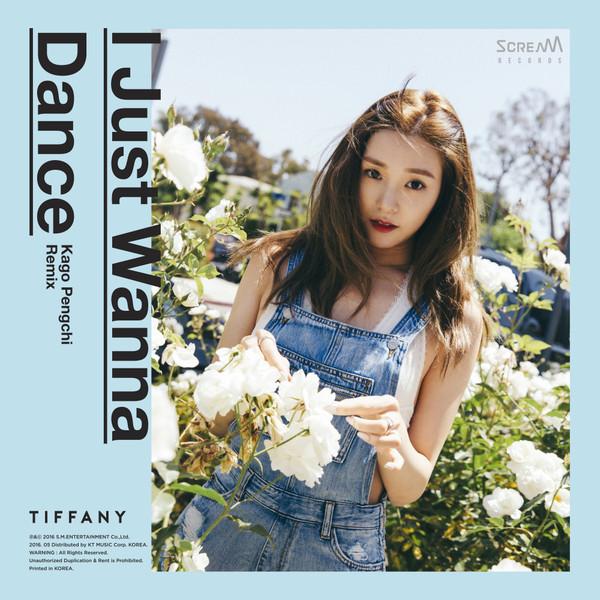 Tiffany (SNSD) - I Just Wanna Dance (Kago Pengchi Remix) K2Ost free mp3 download korean song kpop kdrama ost lyric 320 kbps
