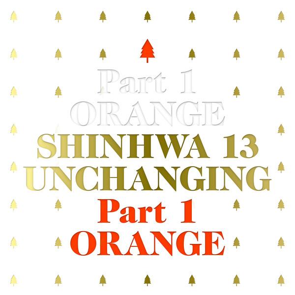 Shinhwa - Unchanging Part.1 - Orange K2Ost free mp3 download korean song kpop kdrama ost lyric 320 kbps