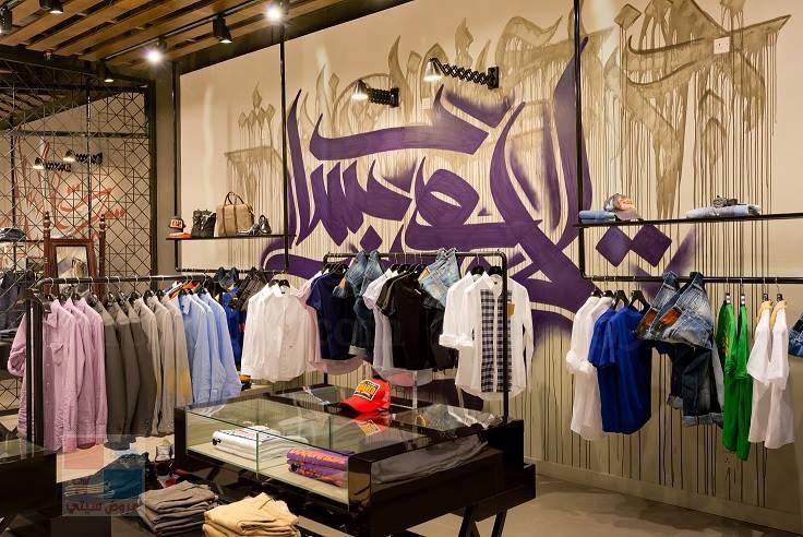 للرجال تنزيلات تصل لغاية 50% لدى ليواني Liwani للأزياء الرجالية في تحلية الرياض 19Pqsk.jpg