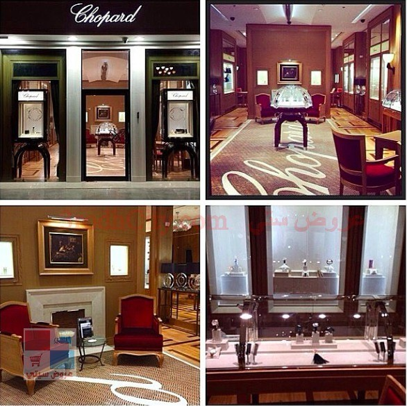 مجوهرات شوبارد Chopard في الرياض تأسرك بفخامة الإسم وبساطة التصميم 78AjRe.jpg