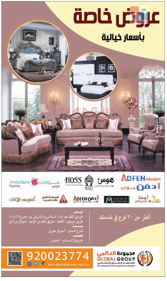 مودرن هوم modern home TO4dbN.jpg