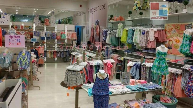 عروض جنجر سناب لملابس الاطفال تنزيلات تصل الى ٥٠٪ bDmg2M.jpg