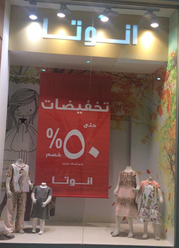 ������� ��� ��� 50% ��� ����� ����� �� ���� ������ �� ������� qMshh7.jpg
